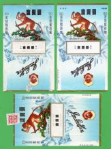 Selection of Old Chinese  cigarette packets monkeys   #292